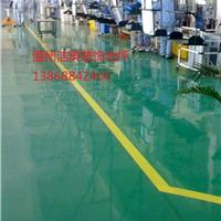 供应厂家直销环氧地坪漆材料 温州地坪施工