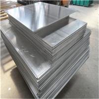 供应铝合金无缝管3A21优质进口铝板铝棒