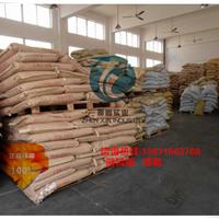 特供HDPE 9001,9000 台湾塑胶直营