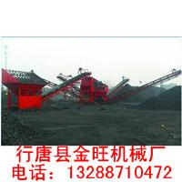 金旺筛煤机厂家直销