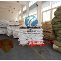 特供HDPE 5000S 大庆石化/燕山石化直营