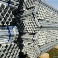 镀锌钢管海南2017最新价格