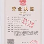 湖南鸿宇钢结构有限公司