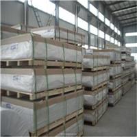 供应铝合金无缝管2A04铝板2A04进口铝板