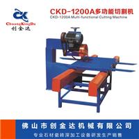 多功能手动切割机 瓷砖加工机械