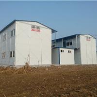 供应东营轻钢构活动房-集装箱房-岩棉雅致房