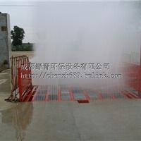 供应建筑工地洗轮机/工地洗轮机/洗轮机