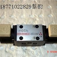ATOS DHI-0711/DC24V
