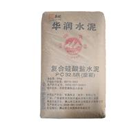 供应【华润牌水泥】复合硅酸盐PC 32.5R