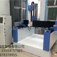 重庆厂家直销,9015泡沫雕刻机