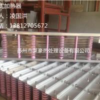 供应内热式框架式加热器