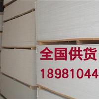 陕西硅酸钙板轻钢龙骨吊顶板价格隔断隔墙板