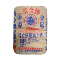 【英金牌水泥】复合硅酸盐PC32.5R 英金水泥