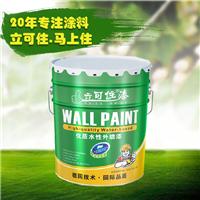 供应优质水性外墙漆 外墙涂料