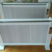 碳晶电暖器智能碳晶电暖器济南电暖器批发
