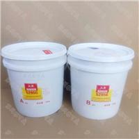 供应正品汉新5295led电子灌封胶混合固化