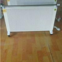 供应铝合金碳晶电暖器远红外碳晶电暖器厂家
