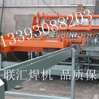 供应全自动排焊机 生产厂家联汇直销