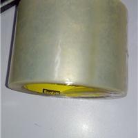 供应原装正品3M373包装胶带 3M373封箱胶带