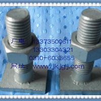 供应热镀锌方头螺栓M16标志牌滑动螺栓