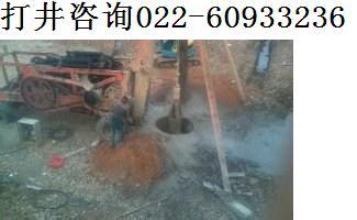 天津修理水井