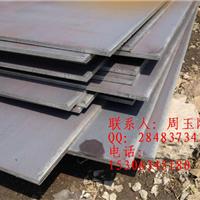 莱钢Q345B Q345C Q345D Q345E低合金板