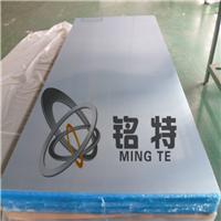 供应2a12成分检测2A12超声波铝材标准