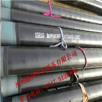 聚氨酯直埋保温管厂家供应批发价格