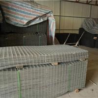 地暖钢丝网@地暖钢丝网生产@地暖钢丝网厂家