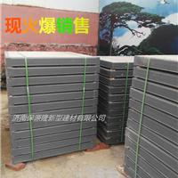 供应钢桁架轻型复合板