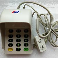 银联J902U密码键盘证券银行通用键盘