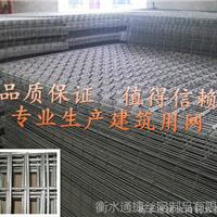 建筑钢丝网@建筑钢丝网规格@建筑钢丝网厂家