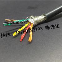 供应14芯0.2拖链双绞屏蔽电缆TRVSP14*0.2