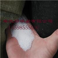 厂家直销珠光砂 70-90目洗手粉珍珠岩
