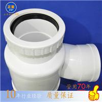 厂家供应正亚PVC特殊单立管伸缩节旋流三通