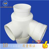 供应特殊单立管立体四通 直销PVC旋流四通
