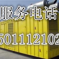 供应十三陵静音发电机出租及租赁【五】