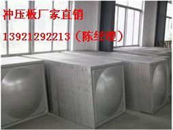 供应444不锈钢水箱模压块、冲压板