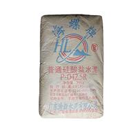 海螺牌水泥批发 普通硅酸盐PO42.5R 海螺