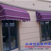 南通商业街装饰蓬街道雨棚 商场遮阳棚