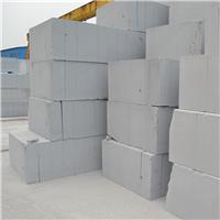 直供轻质砖 加气混凝土隔墙砖块