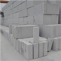 长期供应轻质砖 防火隔热隔墙砌块砖