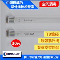 君睿厂家低价直销T8直管40W石英消毒灯管