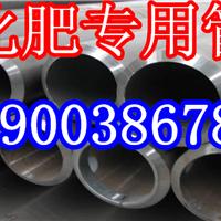 16Mn无缝钢管现货整体减少资源投放别不同