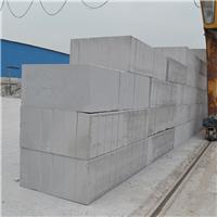 长期供应轻质砖 防火隔热砌块砖
