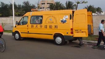 桂林市大型污水管道清淤、管道检测、管道修复公司