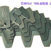 富士工具FUJI TOOL齿轮规 模数径节齿轮