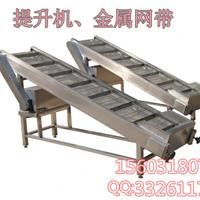 供应链板输送带 金属网带厂家 食品输送带