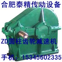 供应泰兴产ZD20、ZD25减速机质量好的厂家