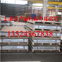 保温铝板,铝板价格,常用管道保温铝板